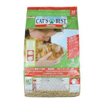 Cat's Best Oko ทรายแมว 10L (สีแดง-เขียว)