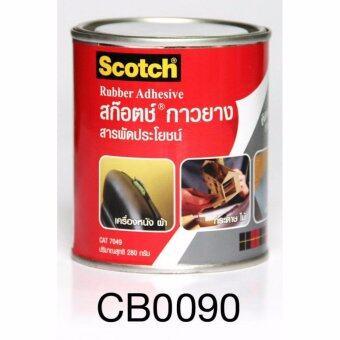 CAT7049 SCOTCH® RUBBER ADH 280G TIN สก๊อตช์®กาวยางสารพัดประโยชน์CAT7049