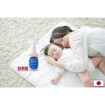 CB Japanese Store - Arnest - สเปรย์ป้องกันไรฝุ่น (ผลิตในญี่ปุ่น)