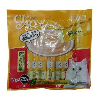 CIAO ขนมแมวเลีย ชูหรู ปลาทูน่าเนื้อขาว รสหอยเชลล์ 14gx20 ซอง