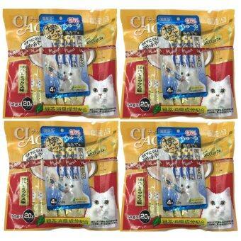 CIAO ขนมแมวเลีย ชูหรู ปลาทูน่าผสมหอยเชลล์ จำนวน 20 ซอง ( 4 units )แถมฟรี 4 ห่อเล็ก