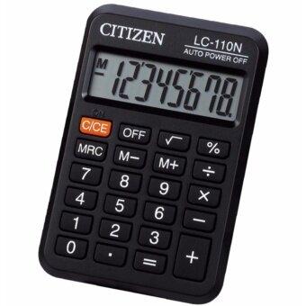 อยากขาย Citizen เครื่องคิดเลข รุ่น LC-110N สีดำ แสดงหน้าจอ 8 หลัก