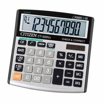 Citizen เครื่องคิดเลข Semi Desktop Series รุ่น CT-500VII (สีขาว/ดำ)