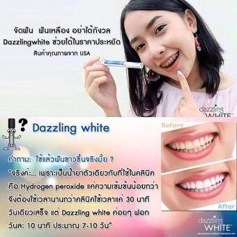 Dazzling White Pen - Professional Strength Whitening Pen - 3