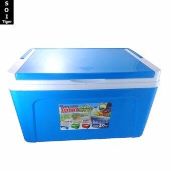 ขายด่วน denki extra cooler กระติกน้ำแข็ง ทรงเหลี่ยม 20 ลิตร