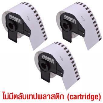 ม้วนฉลากกระดาษสติ๊กเกอร์ DK-22205 label roll จำนวน 3 ม้วน ขนาด62mm*30.48m