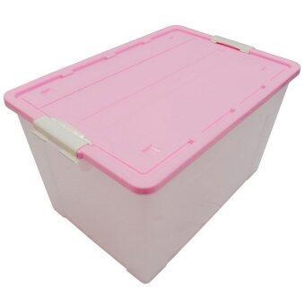 DMT กล่องอเนกประสงค์ (มีล้อ) 56ลิตร (สีชมพู)