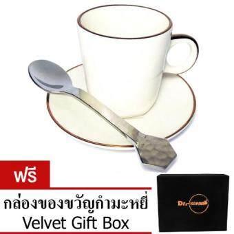 DR.KAPSEL ชุดถ้วยกาแฟ จานรอง ช้อนสเตนเลส New Bone Ceramic ขอบทองแดงแถมฟรีกล่องของขวัญกำมะหยี่