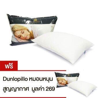 Dunlopillo หมอนหนุนสูญญากาศ Spendor Soft Vacuum (ซื้อ 1แถม1 มูลค่า 269 ) (แพ็คคู่)