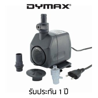 Dymax ปั้มน้ำ รุ่น PH2500 - 2500 ลิตร/ชั่วโมง (สีเทา)