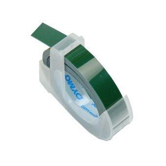 Dymo เทปปั๊มอักษรนูน ผิวมัน ขนาด 9 มม.x 3 ม. - สีเขียว (แพ็ค 3ม้วน)