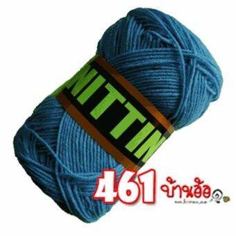ไหมพรม Eagle Knitting 4ply 80g (1 ม้วน )