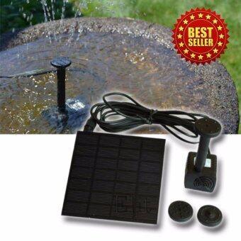 Elit น้ำพุกลางแจ้ง น้ำพุพลังงานแสงอาทิตย์ Solar Pump Fountain รุ่น SPF1-004DR