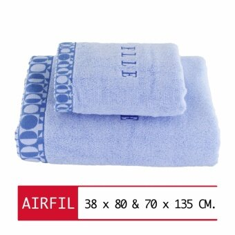 ELLE BATHTOWELS AIRFIL 38X80cm.+ 70X135cm. (053BLUE)( Free แพ็คกล่อง Gift Set )