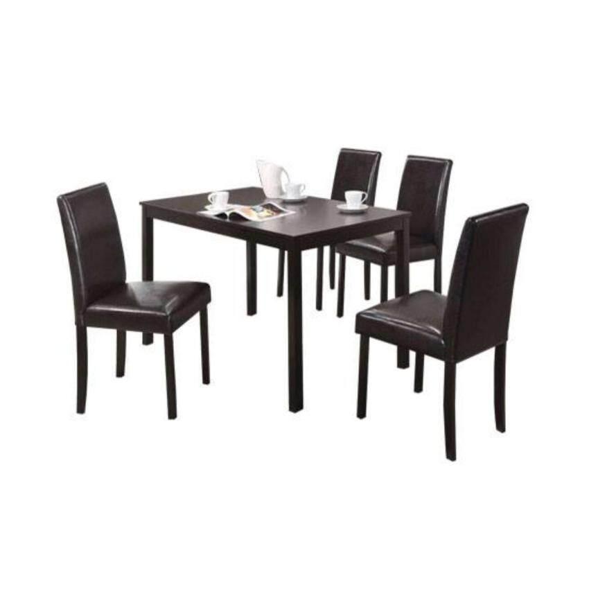 ENZIO ชุดโต๊ะอาหารไม่ยางพารา 4 ที่นั่ง สีน้ำตาลเข้ม รุ่น Porter-4 ( Brown)สีน้ำตาลเข้ม(ส่งฟรีกรุงเทพฯและปริมณฑลเท่านั้น)
