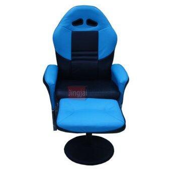 ENZIO เก้าอี้เน็ตปรับนอน พร้อมสตูลที่วางเท้า รุ่น Formula-1 (blue/Black) สีฟ้า/ดำ
