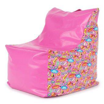 Esupersave เก้าอี้ Beanbag มีพนักพิงและหูหิ้ว (ลายการ์ตูน โทนสีชมพู) ดีไหม