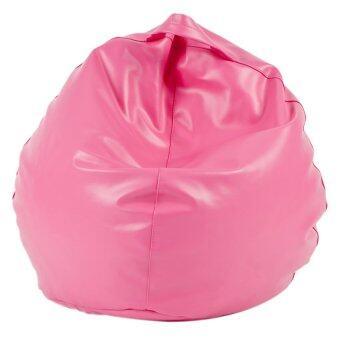 Esupersave เก้าอี้ Beanbag ทรงหยดน้ำ Ø60 ซม. - สีชมพู (มีหูหิ้ว) ดีไหม