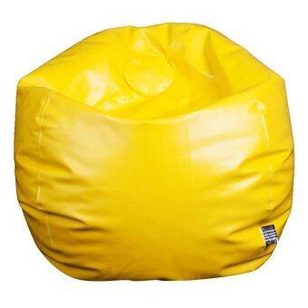 Esupersave เก้าอี้ Beanbag ทรงกลม Ø80 ซม. (สีเหลือง)