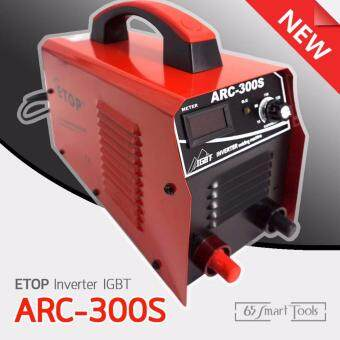 ETOP ตู้เชื่อม Inverter IGBT 300A รุ่น ARC-300S (รุ่นยอดนิยม)