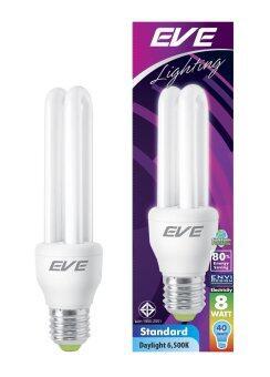EVE หลอดประหยัดไฟ รุ่นมาตรฐาน 2U 8 วัตต์ เดย์ไลท์ E27 แพ็ค 6 หลอด