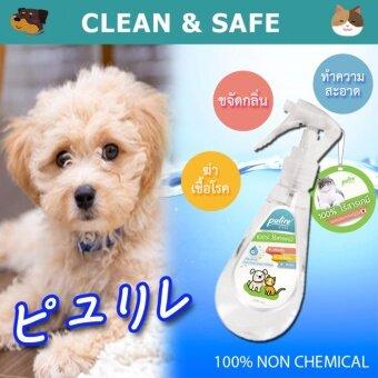 Fidea Pulire Cleaning Water น้ำทำความสะอาด ไร้สารเคมี กำจัดกลิ่น ฆ่าเชื้อโรค ขนาด 250 มิลลิลิตร (สำหรับสัตว์เลี้ยง)