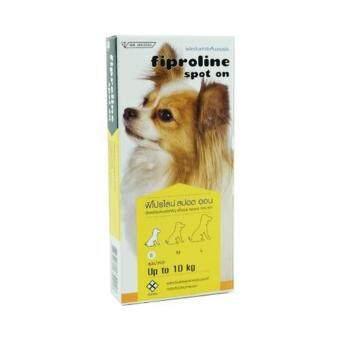 fiproline ยาหยอดกำจัดเห็บหมัด สุนัข น้ำหนักน้อยกว่า 10  กิโลกรัม จำนวน 1 หลอด