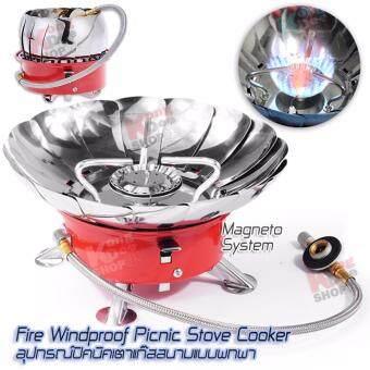 Fire Windproof Picnic Stove Cooker เตาแก๊สปิคนิค มีที่กันลม ขนาดพกพาเล็กกระทัดรัด (Red)