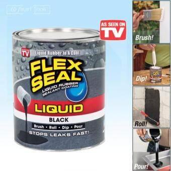 FLEX Seal Liquid ยางเหลวมหัศจรรย์จาก USA ซ่อมทุกอย่างได้ดั่งใจ ยืดหยุ่น ทนทุกสภาพอากาศ ไม่แตกร้าวเหมือนซิลิโคน (473mL สีดำ)