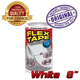 FLEX TAPEเทปกาวอเนกประสงค์ เทปกาวอุดรอยรั่ว เทปกาวที่ดีที่สุด เหนียว แน่น คงทน ไซส์ M กว้าง 4 นิ้ว ไซส์ L กว้าง 8 นิ้ว