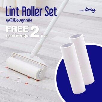FOFO Lint Roller Set ไม้ม็อบ ด้ามปรับลูกกลิ้ง ลูกกลิ้งขจัดฝุ่น แถม รีฟิลลูกกลิ้งขจัดฝุ่น 2 ม้วน
