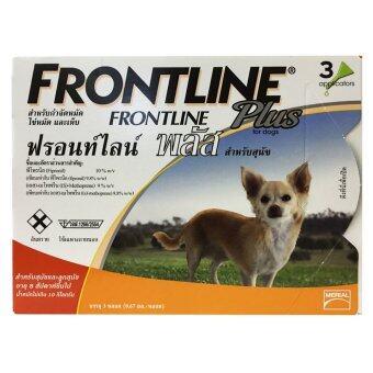 Frontline Plus ฟรอนท์ไลน์ พลัส สำหรับสุนัขน้ำหนักไม่เกิน 10 กก.