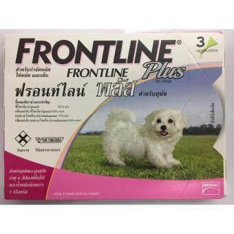 Frontline Plus for dogs ยาหยอดกำจัดเห็บ หมัด สุนัข น้ำหนักน้อยกว่า 5kg บรรจุ 3 หลอด ( 1 box )
