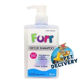 Furr Detox Shampoo สูตรนาโนซิลเวอร์ ฆ่าเชื้อ ลดกลิ่นตัว และบำรุงขน 280 ml.