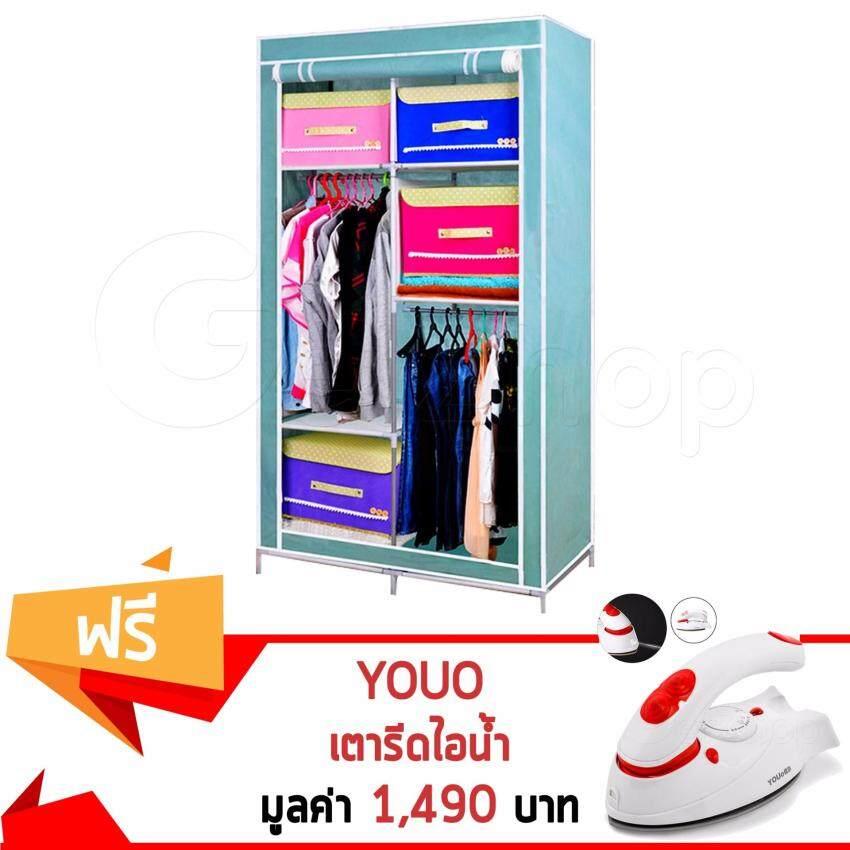 Getservice ตู้เสื้อผ้า ตู้4 ช่อง Gungni รุ่น CModel สูง 170 cm. (สีเขียวอ่อน) แถมฟรี! YoUo เตารีดไอน้ำ รุ่น Y-800 (สีขาว)