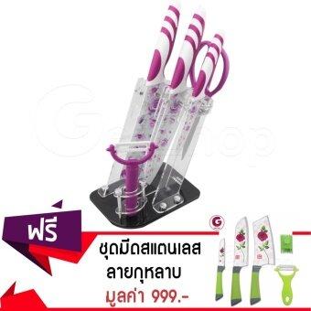 GetZhop ชุดมีดเซรามิค 6 ชิ้น ลายดอกไม้ Konoll รุ่น KN0005 (สีม่วง) แถมฟรี! ชุดมีดสแตนเลส ลายกุหลาบ (สีขาว)