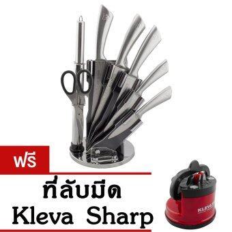 รีวิวพันทิป GetZhop ชุดมีดสแตนเลส 8 ชิ้น Royal Salute รุ่น RS-6022 (Silver)แถมฟรี! ที่ลับมีด Kleva Sharp Knife Sharpener (Red)