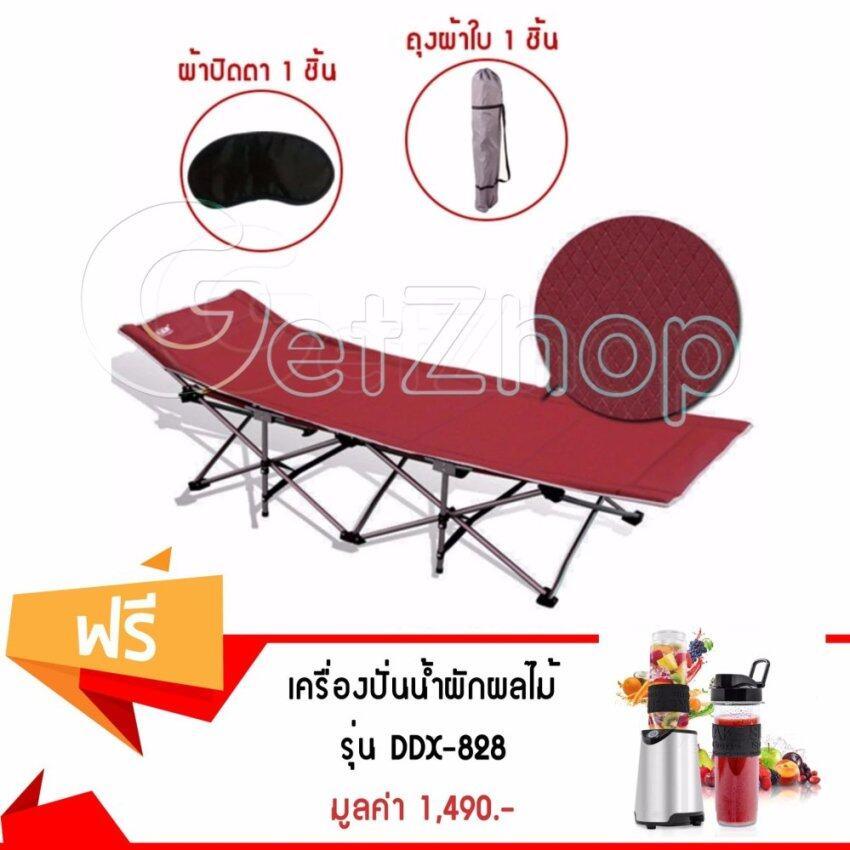 Getzhop เตียงนอนพับ โซฟาเตียง เตียงปิคนิค Bei Sheng Mei (สีแดง) แถมฟรี!เครื่องปั่นน้ำผักผลไม้เครื่องทำสมูทตี้พร้อมดื่ม 2 กระบอกพกพารุ่น DDX-828 - สีดำ