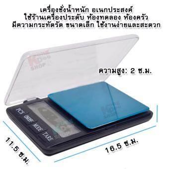 GREEN LCD Digital Scales 3kg 3000g X 0.1g MH-999 เครื่องชั่งน้ำหนักอเนกประสงค์ ชั่งได้ทั้งของแห้งและของเหลว เครื่องชั่งน้ำหนักดิจิตอลที่ชั่งเครื่องประดับ ตาชั่งเครื่องประดับ ที่ชั่ง ตาชั่งสินค้าตาชั่งดิจิตอล เครื่องชั่ง ตาชั่งสินค้า ที่ชั่งน้ำหนัก - 3