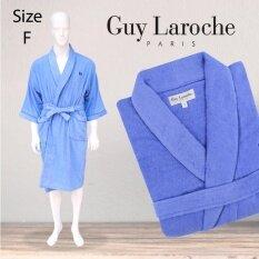 GuyLaroche Bathrobe Collection FreeSize   (Blue)