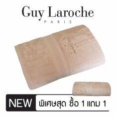 GuyLaroche Bathtowel Premium ซื้อ 1 แถม 1  (170 BROWN 2)