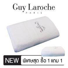 GuyLaroche Bathtowel Premium ซื้อ 1 แถม 1  (170 WHITE )