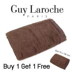 GuyLaroche  Luxury Egyptian ซื้อ 1 แถม 1 (70 BROWN)
