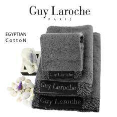 GuyLaroche  Luxury Egyptian ชุดครอบครัว(ซื้อ 1 แถม 2) GREY