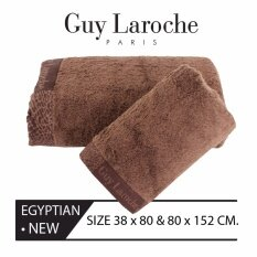 GuyLaroche  Luxury Egyptian  GiftSet (80x152cm.+38x80cm.)BROWN