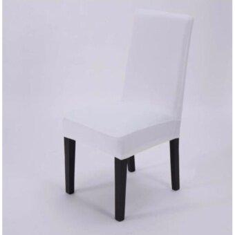 H2shop ผ้ายืดคลุมเก้าอี้แบบสำเร็จรูป - สีขาว