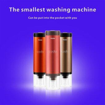 Haier Smart Home Mini Handheld Ultrasonic Washing Machine StainAutomatic Washer Clothes Laundry Stick for Camping Business Trip