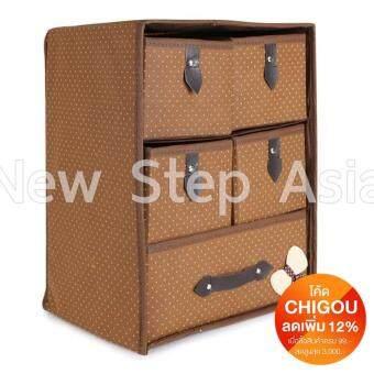 Hakone ตู้ลิ้นชักสีน้ำตาลลายจุดสีขาว ตู้เก็บของ ลิ้นชักเก็บของ หีบใส่ของ กล่องใส่ของ กล่องใส่เครื่องสำอาง กล่องใส่เครื่องประดับ กล่องใส่ชุดชั้นใน กล่องใส่ของ