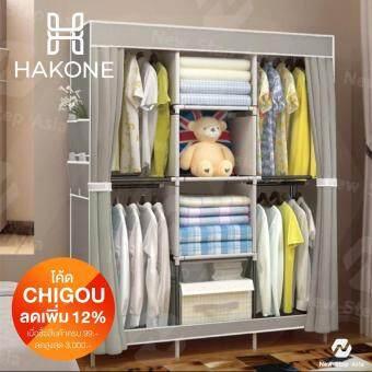 Hakone ตู้เสื้อผ้า 3 บล็อค สีเทา รุ่น GY-09