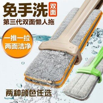 Hand Free Mop / Lazy Mop - 360 Degree Double Sided Flat Mop FreeHand Washing - intl